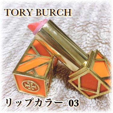 トリーバーチリップカラー/TORY BURCH/口紅を使ったクチコミ(1枚目)