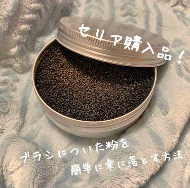 ドライメイクブラシクリーナー/セリア/その他化粧小物を使ったクチコミ(1枚目)