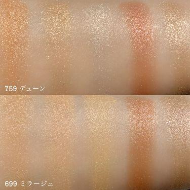 サンク クルール クチュール <サマー デューン>/Dior/パウダーアイシャドウを使ったクチコミ(8枚目)