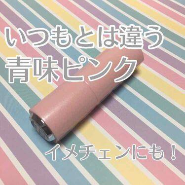 ディア マイブルーミング リップトーク シフォン/ETUDE/口紅を使ったクチコミ(1枚目)