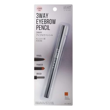 UR GLAM LUXE 3WAY EYEBROW PENCIL DAISO