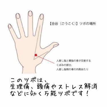 イブA錠EX(医薬品)/エスエス製薬/その他を使ったクチコミ(2枚目)