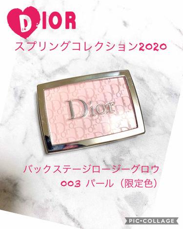 ディオール バックステージ ロージー グロウ<グロウ バイブス>/Dior/パウダーチーク by つばき