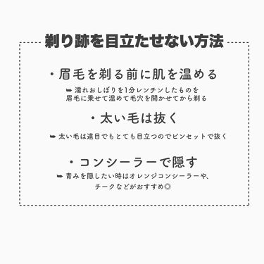 ニトリ フェイスシェイバー/ニトリ/スキンケア美容家電を使ったクチコミ(4枚目)