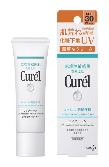 2021/2/7発売 Curel 潤浸保湿 UVクリーム