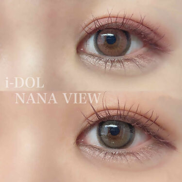 i-DOL NANAVIEW/蜜のレンズ/その他を使ったクチコミ(1枚目)