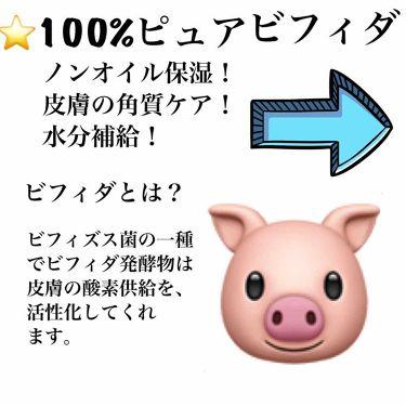エリザベッカ ビフィダピュアアンプル/Elizavecca Milky Piggy/ブースター・導入液を使ったクチコミ(2枚目)
