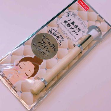 小鼻専用 洗顔ブラシ/DAISO/その他スキンケアグッズを使ったクチコミ(2枚目)