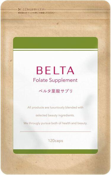 ベルタ葉酸サプリ BELTA(ベルタ)
