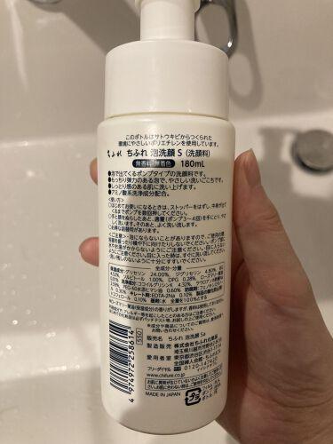 【画像付きクチコミ】プチプラで優秀なちふれの泡洗顔なんと550円(*^ω^*)私は朝の洗顔が面倒で冬は拭き取り化粧水やサボリーノのパックで済ませたりしていましたがだんだん暑くなってきてさすがにべたつきが気になってきました、、が、しかし夜の洗顔のようにもっ...