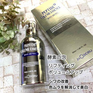 ペプチド ボリューム エッセンス/Dr.Pepti/美容液を使ったクチコミ(1枚目)