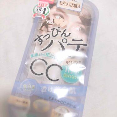 かのピちゃんさんの「毛穴パテ職人ミネラルCCクリーム BU<化粧下地>」を含むクチコミ