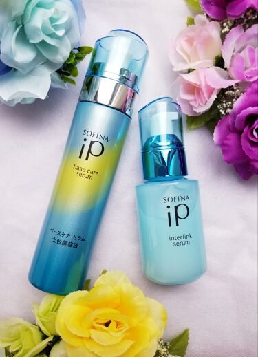 インターリンク セラム うるおって瑞々しい肌へ/SOFINA iP/美容液を使ったクチコミ(4枚目)