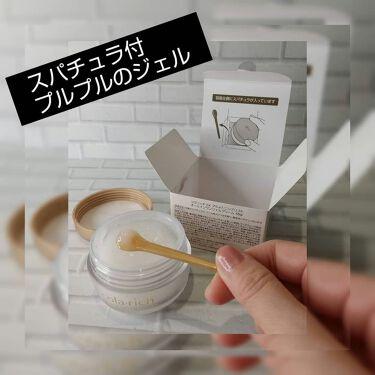 EX ブライトニングリフトジェル/コラリッチ/オールインワン化粧品を使ったクチコミ(2枚目)