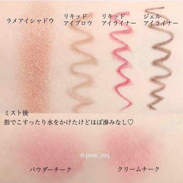 ヴィ・ヴィ 色持ちミスト/黒龍堂/ミスト状化粧水を使ったクチコミ(2枚目)