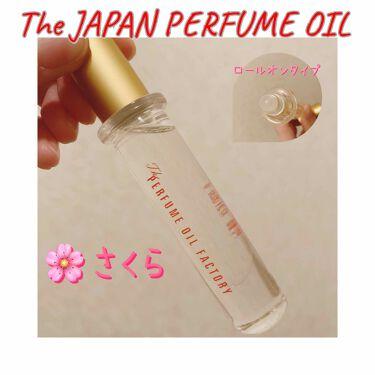 オリジナルパフュームオイル/The PERFUME OIL FACTORY/香水(レディース)を使ったクチコミ(1枚目)