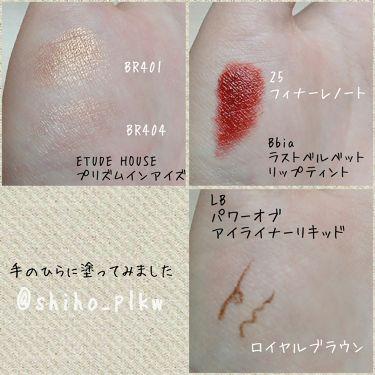 ロング&カールマスカラ アドバンストフィルム/ヒロインメイク/マスカラを使ったクチコミ(2枚目)