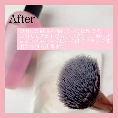 ブラシ クレンザー/M・A・C/その他化粧小物を使ったクチコミ(3枚目)