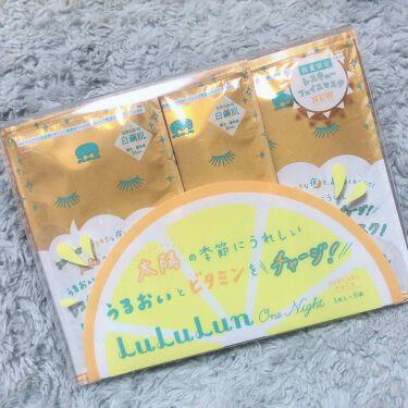 saayaさんの「ルルルンルルルンワンナイト ビタミンPLAZA限定BOX<パック・フェイスマスク>」を含むクチコミ