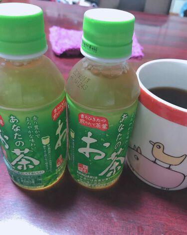 ゆーぽん【LIPS agm】 on LIPS 「ダイソーこちらのお茶ですがミニサイズです🍀手のひらサイズでカバ..」(1枚目)