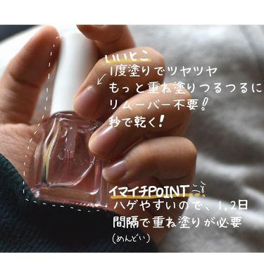 クイックケアコート/ettusais/ネイルケアを使ったクチコミ(2枚目)