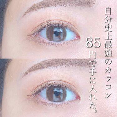 デコラティブアイズ ヴェール/Decorative Eyes/カラーコンタクトレンズを使ったクチコミ(1枚目)