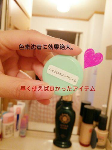 薬用保湿化粧水/オードムーゲ/化粧水を使ったクチコミ(3枚目)
