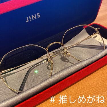 めがね/JINS/その他を使ったクチコミ(1枚目)