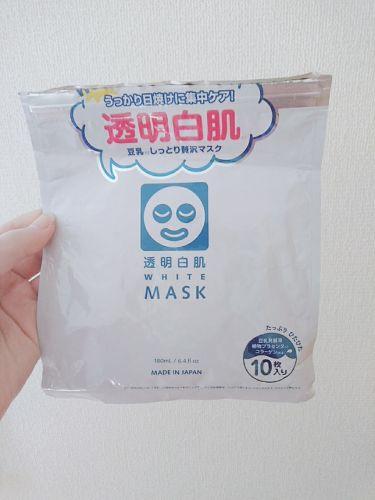 ホワイトマスクN/透明白肌/シートマスク・パックを使ったクチコミ(2枚目)