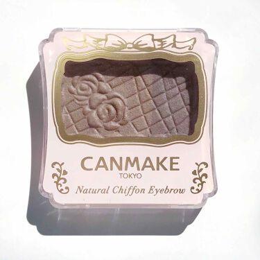 ナチュラルシフォンアイブロウ/CANMAKE/パウダーアイブロウを使ったクチコミ(1枚目)