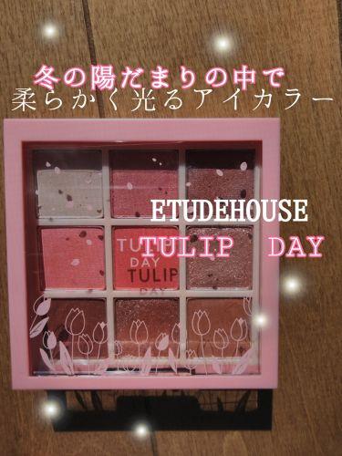 プレイカラーアイズ チューリップデイ/ETUDE HOUSE/パウダーアイシャドウを使ったクチコミ(1枚目)