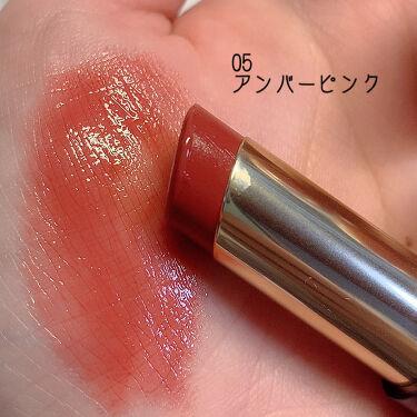 スティックプランパー エクストラセラム/Borica/口紅を使ったクチコミ(4枚目)