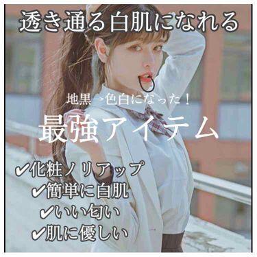 糀姫 おーるいんわんげる/シースタイル/オールインワン化粧品を使ったクチコミ(1枚目)