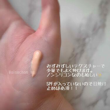 ピュア キャンバス プライマー イルミネーティング/laura mercier/化粧下地を使ったクチコミ(2枚目)