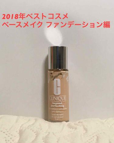 ビヨンド パーフェクティング ファンデーション 19/CLINIQUE/コンシーラーを使ったクチコミ(2枚目)