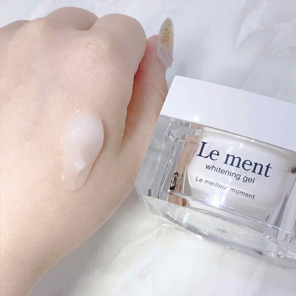 ルメント ホワイトニングジェル|Le ment(ルメント)の口コミ「エイジングケアにおすすめのオールインワン化粧品!🌸Wの有効成分で透明..」  by めいチャン@🐯(混合肌/30代前半) | LIPS