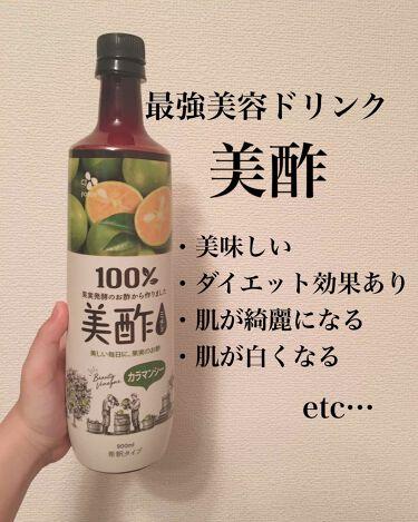 効果 ミチョ 酢