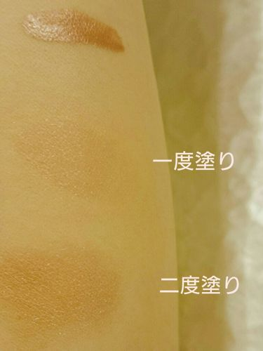 ミネラルリキッドリーシャドー/MiMC/ジェル・クリームアイシャドウを使ったクチコミ(2枚目)