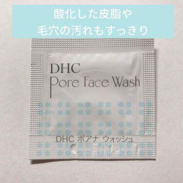ポアナウォッシュ/DHC/洗顔フォームを使ったクチコミ(1枚目)