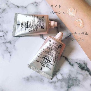純白専科 すっぴん色づく美容液フォンデュ/専科/リキッドファンデーションを使ったクチコミ(3枚目)