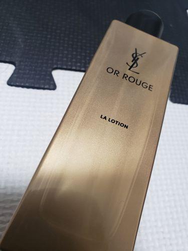 オールージュ ローション N/YVES SAINT LAURENT BEAUTE/化粧水を使ったクチコミ(1枚目)