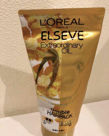 エクストラオーディナリー オイル ダブルヘアパック とてもしっとり/ロレアル パリ/洗い流すヘアトリートメントを使ったクチコミ(1枚目)