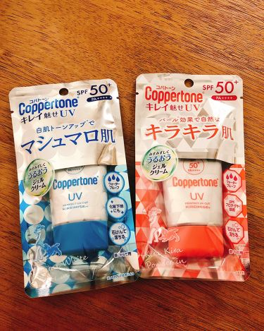 キレイ魅せUVマシュマロ肌/コパトーン/日焼け対策・ケアを使ったクチコミ(1枚目)