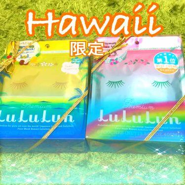 ハワイのプレミアムルルルン(プルメリアの香り)/ルルルン/シートマスク・パックを使ったクチコミ(1枚目)