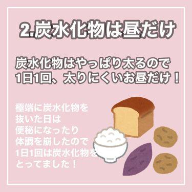 チョコレート効果 CACAO72%/明治/食品を使ったクチコミ(3枚目)