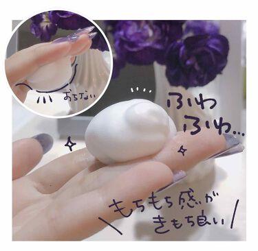 泡洗顔 ブライトアップ/ビフェスタ/泡洗顔を使ったクチコミ(2枚目)