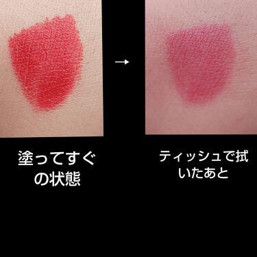 クレヨンリップ/ZUQUUUN GIRLS/口紅を使ったクチコミ(2枚目)