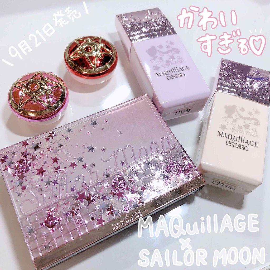 MAQUillAGE 心機星魅輕羽粉餅UV 限定粉盒組(美少女戰士II)