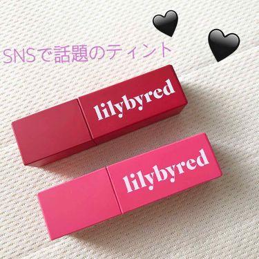 lilybyred ティント/その他/口紅を使ったクチコミ(1枚目)
