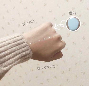 UVベースコントロールカラー/無印良品/化粧下地を使ったクチコミのサムネイル(2枚目)